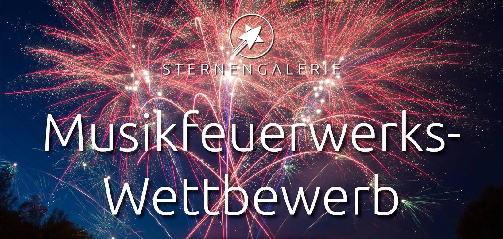 SternenCup 2017 2018 Wettbewerb